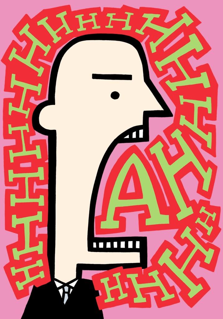 Ahhhh. illustration