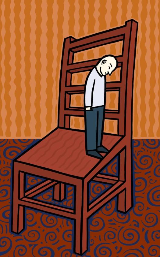The edge of my world. stock illustration