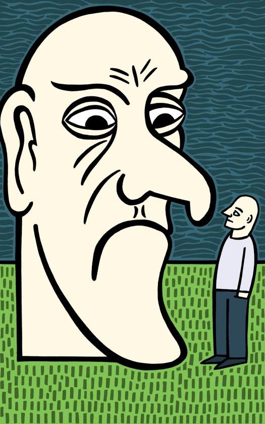 My big head. stock illustration